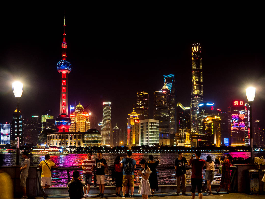 Shanghai Skyline by night