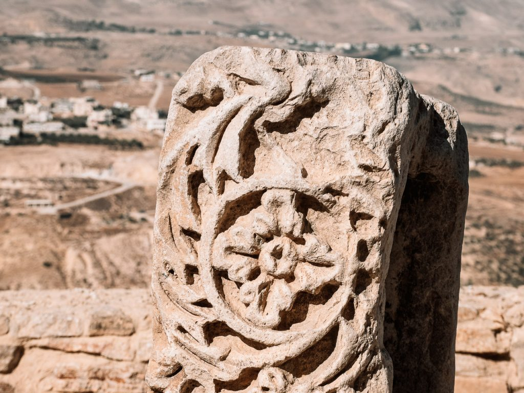 Kerak Castle Decorative Element